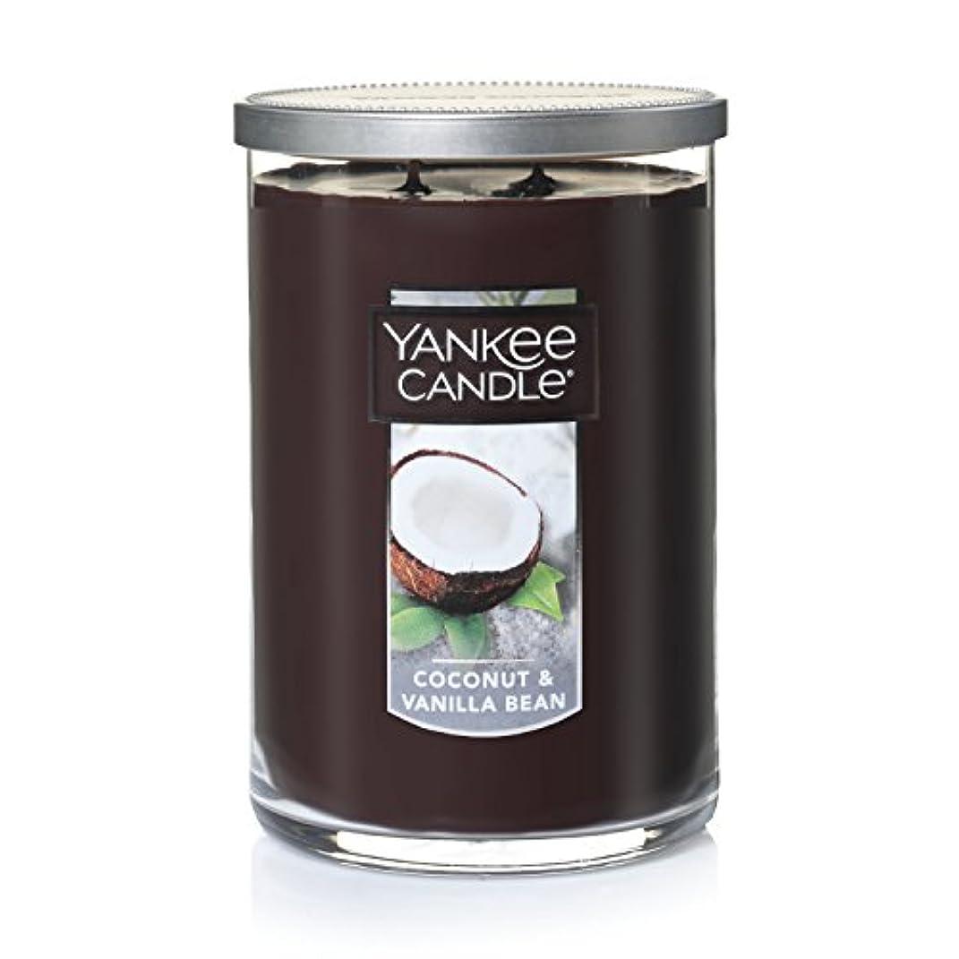 トイレ料理経験的Yankee Candle Coconut & Vanilla Bean , Food & Spice香り Large 2-Wick Tumbler Candle ブラウン 1284535-YC