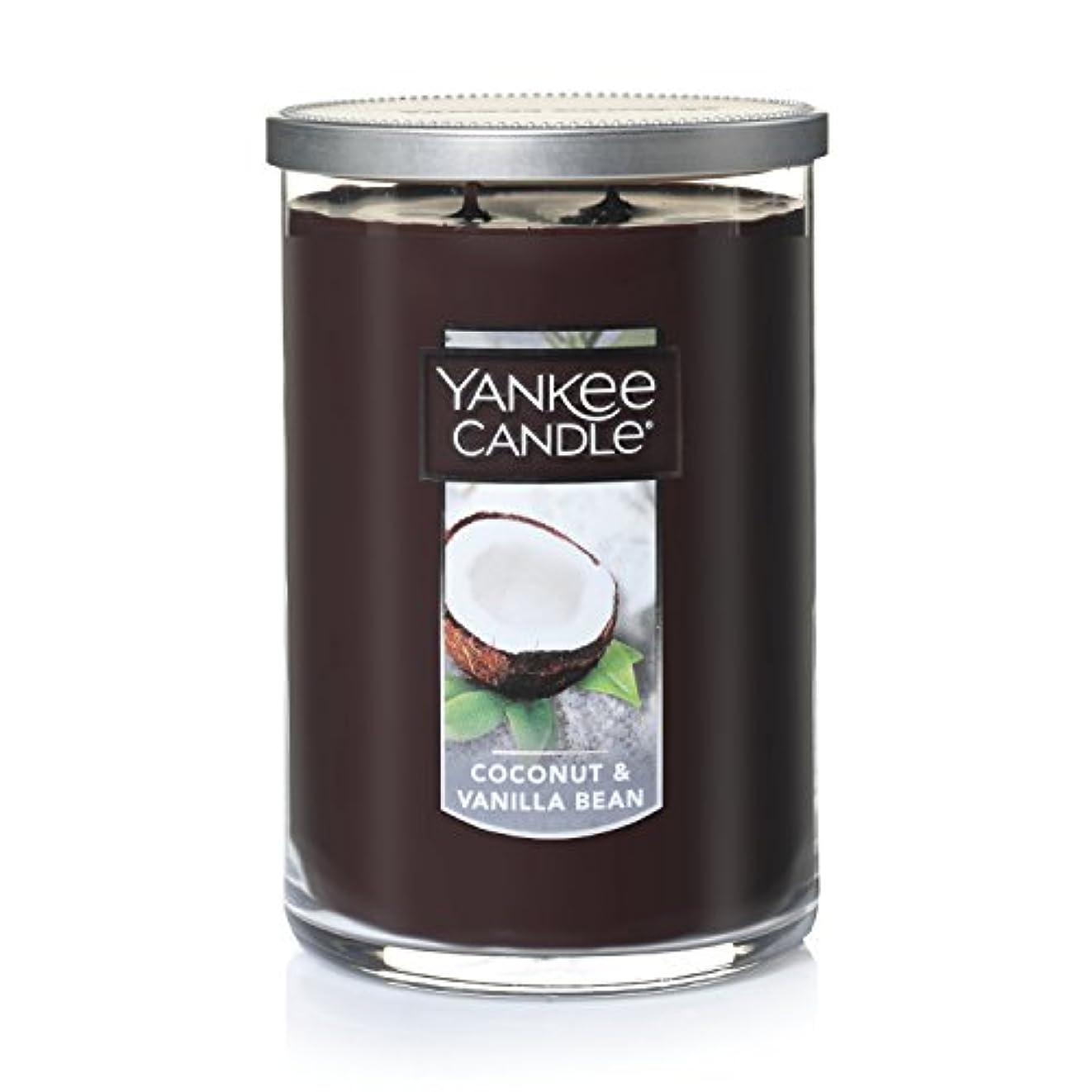 エリートでも繊毛Yankee Candle Coconut & Vanilla Bean , Food & Spice香り Large 2-Wick Tumbler Candle ブラウン 1284535-YC