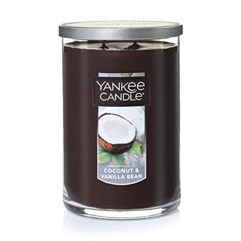 対象アイデアモニターYankee Candle Coconut & Vanilla Bean, Food & Spice香り Large 2-Wick Tumbler Candle ブラウン 1284535-YC