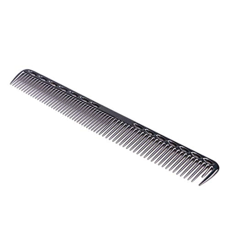 に話す呼吸ゲージSUPVOX プロ用 髪切櫛 静電気防止 アルミ歯 美容師用 ヘアスタイリングツール