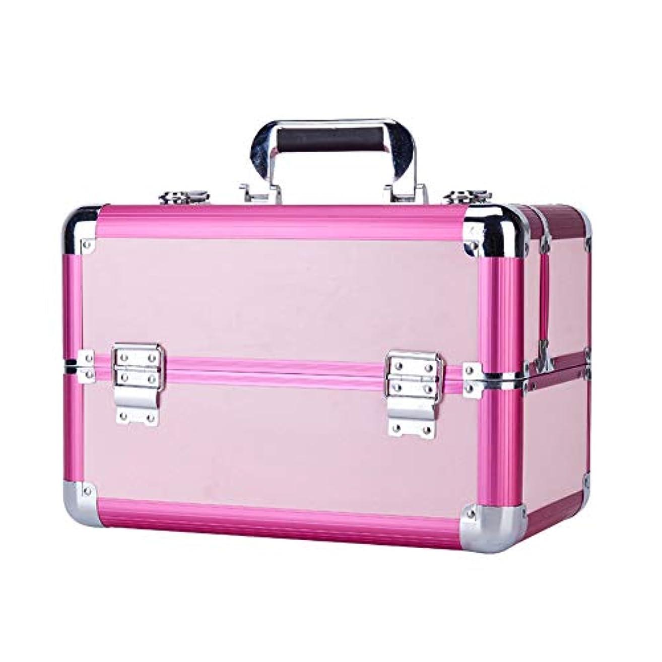 ギャング確かめるアイデア特大スペース収納ビューティーボックス 美の構造のためそしてジッパーおよび折る皿が付いている女の子の女性旅行そして毎日の貯蔵のための高容量の携帯用化粧品袋 化粧品化粧台 (色 : ピンク)