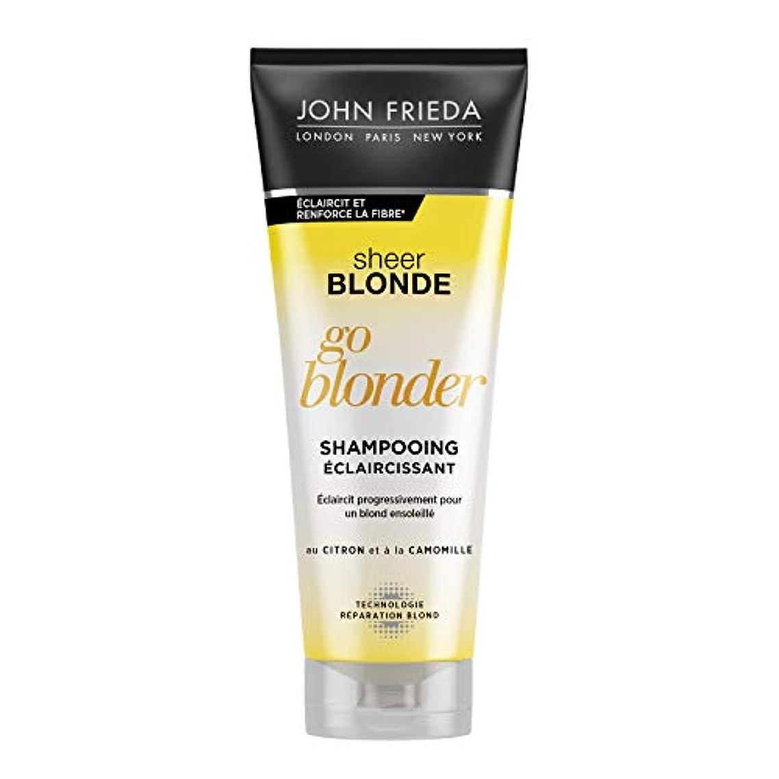 空中警察試すJohn Frieda Sheer Blonde Go Blonder Lightening Shampoo 250ml