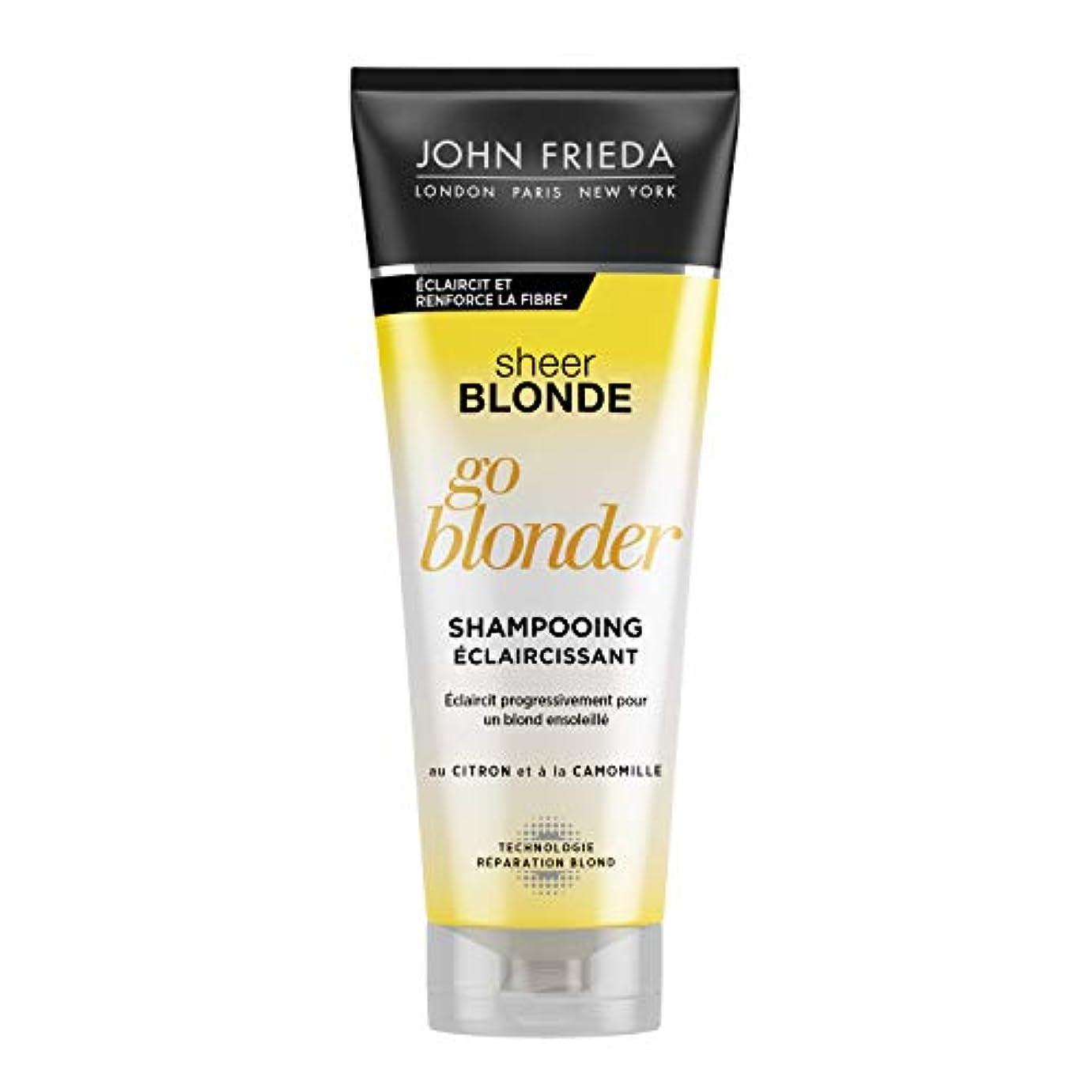 悪質な暗記する牛肉John Frieda Sheer Blonde Go Blonder Lightening Shampoo 250ml