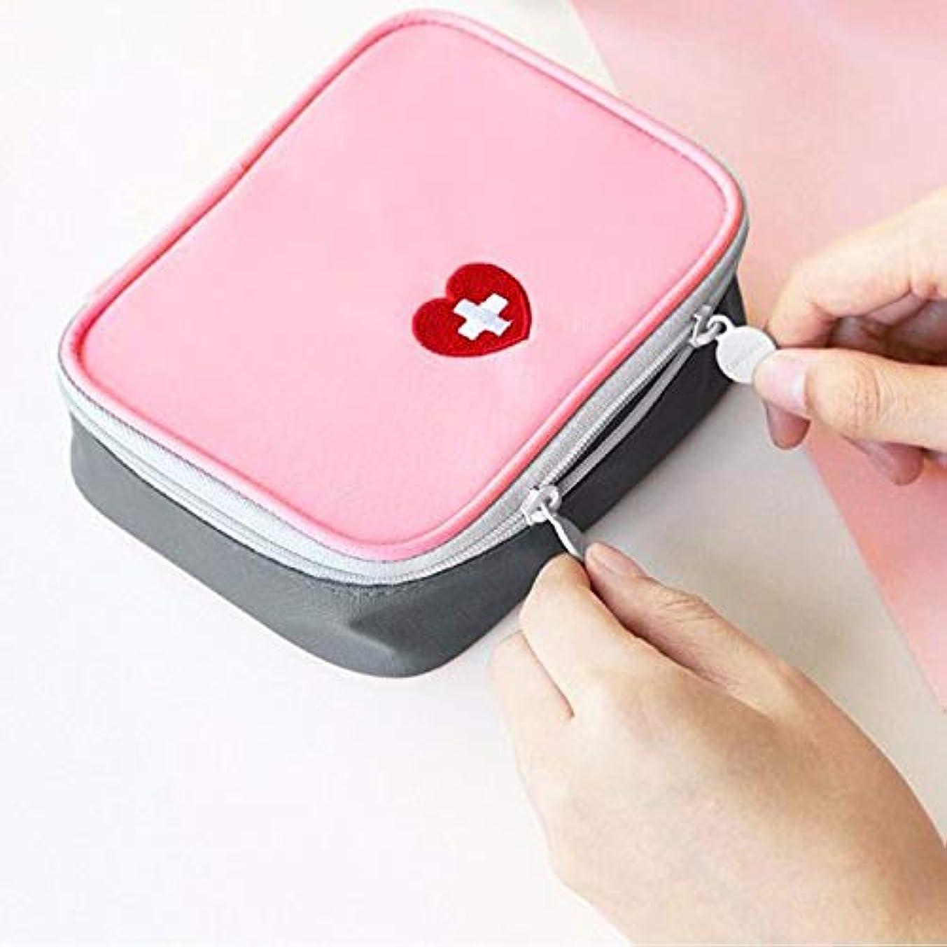 JJJJD 小型医療バッグの救急箱/医学の緊急のキットのオルガナイザー/屋外の世帯の薬袋 (Color : Pink)