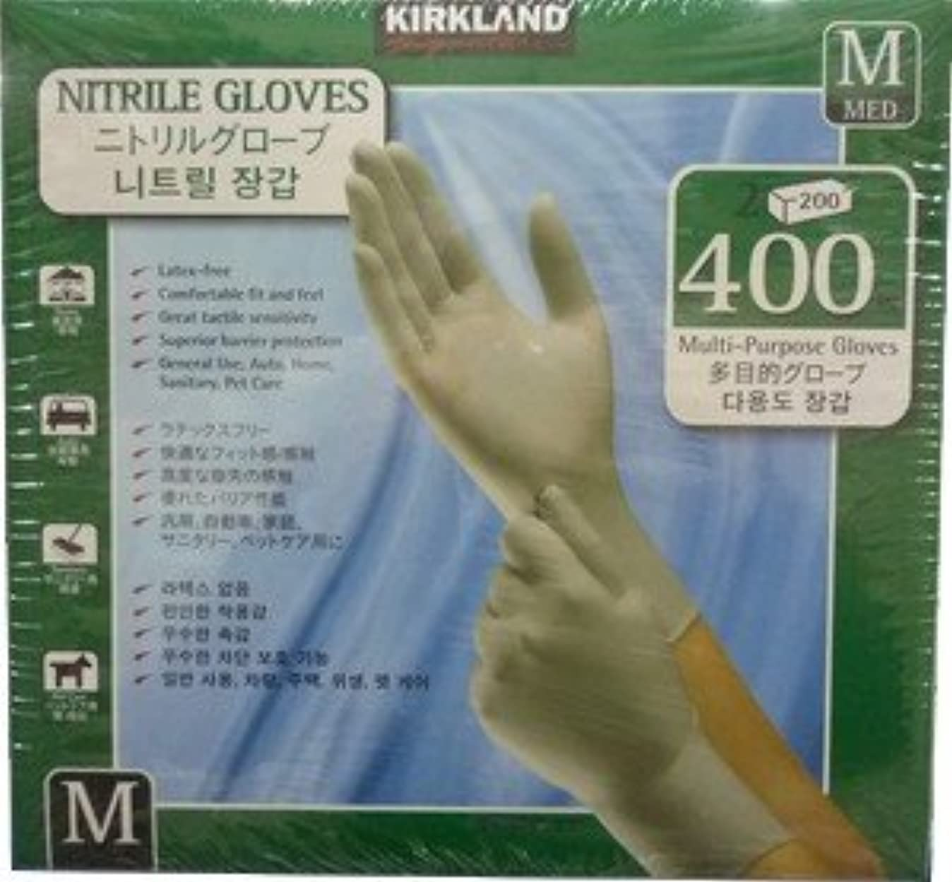 致死苦時間厳守KIRKLAND カークランド ニトリルグローブ 手袋 Mサイズ 200枚×2箱