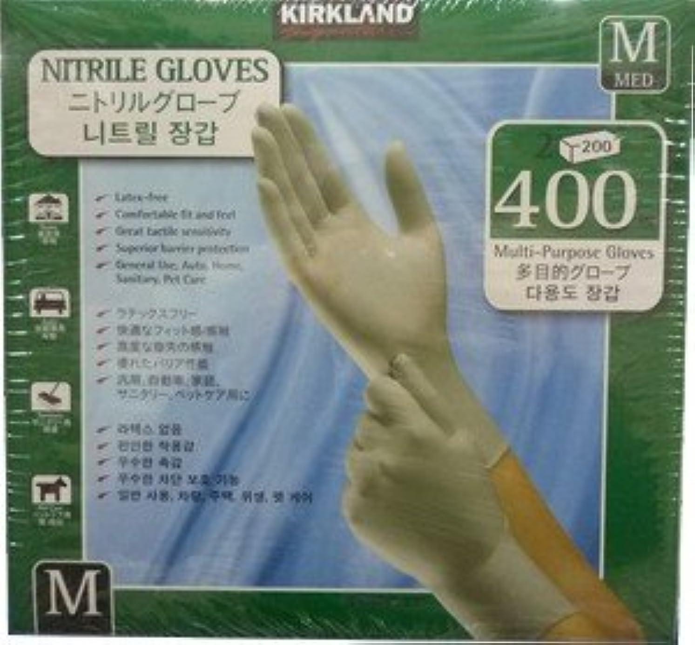 支配的弾力性のある霧KIRKLAND カークランド ニトリルグローブ 手袋 Mサイズ 200枚×2箱