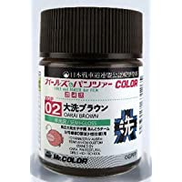 GSIクレオス Mr.カラー ガールズ&パンツァー カラーシリーズ 大洗ブラウン プラモデル用塗料 XGP02