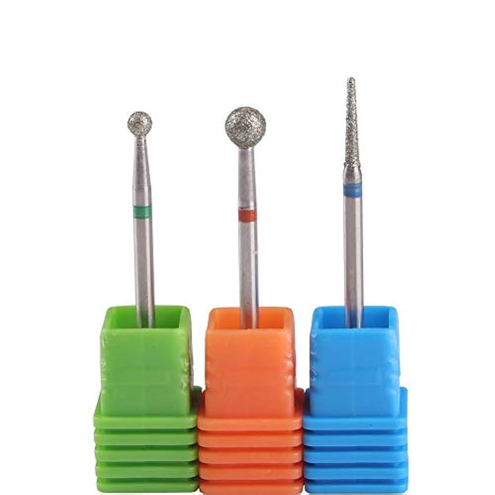 機密ケーブルうつ3個ボール/スティックキューティクル除去 ネイルドリルビット, ダイヤモンドネイル ビット,マニキュア 爪やすり