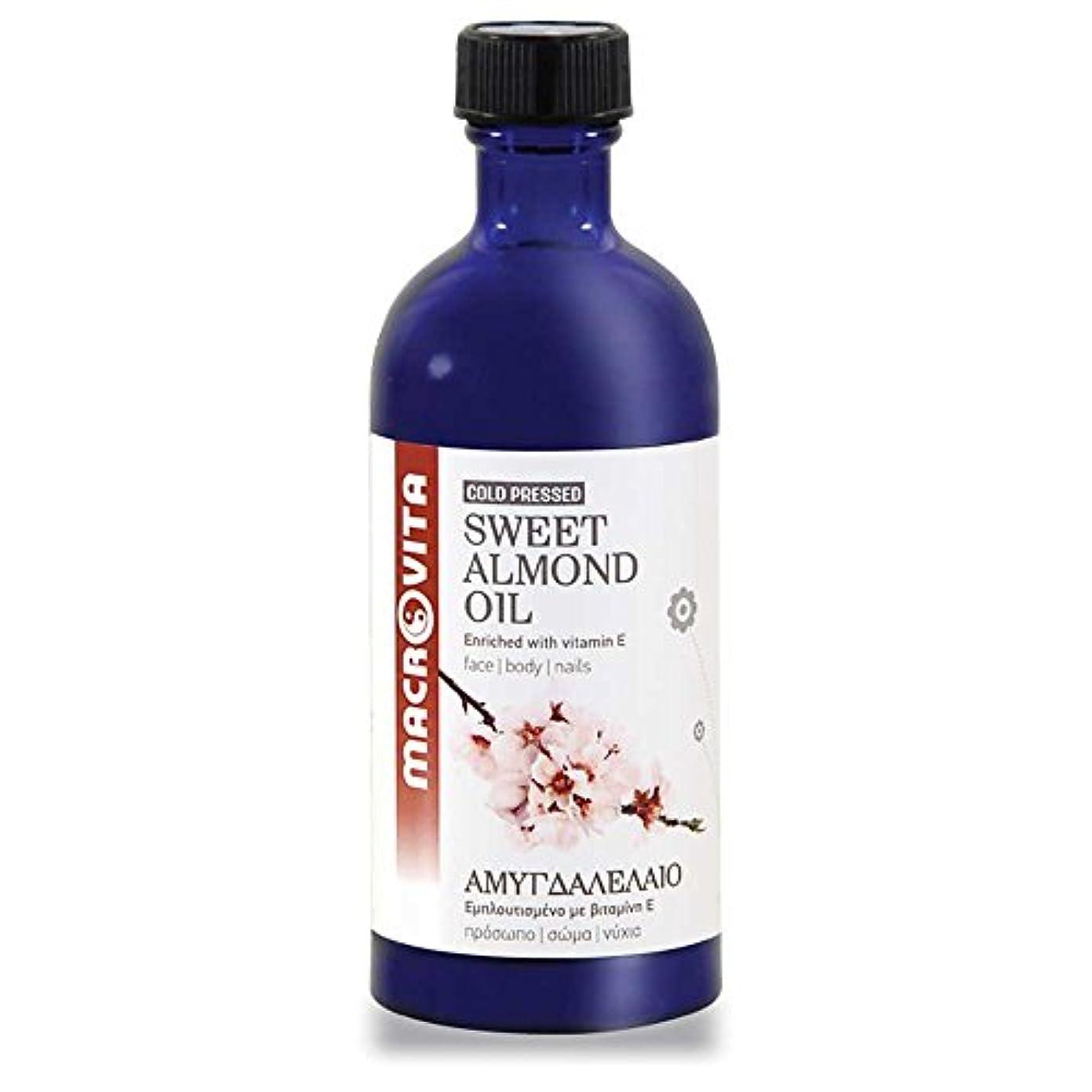 ストライプ媒染剤ハングマクロビータ スイートアーモンドオイル 100ml ギリシャ自然派化粧品コスメオイル (天然成分100%)