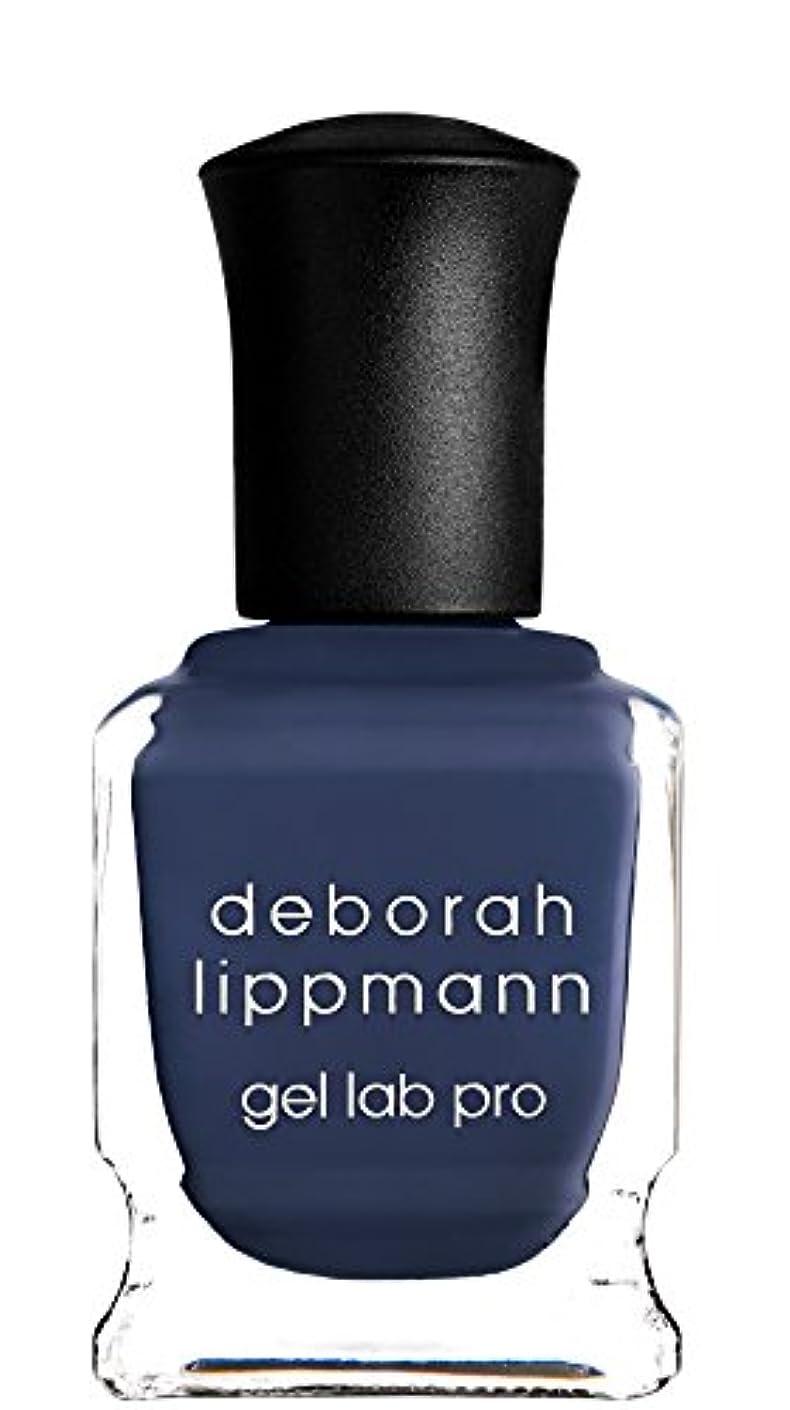 理容師自我海上[Deborah Lippmann] デボラリップマン ジェルラボPROシリーズ