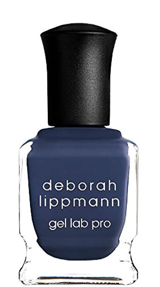 徹底的に彼女のローラー[Deborah Lippmann] デボラリップマン ジェルラボPROシリーズ