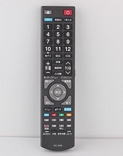 LED液晶テレビ DVDプレーヤーリモコンRC-006適用されまVISOLE LCU1901V /LCU2201V