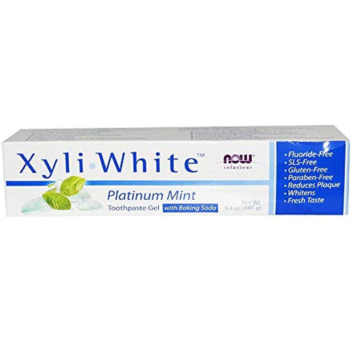 関係するバー特徴づけるNow Foods ナウフーズ キシリホワイト フッ素不使用歯磨きジェル (プラチナミント) 181g [並行輸入品]
