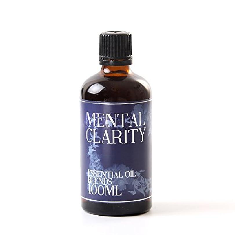 濃度徒歩で不変Mystic Moments   Mental Clarity Essential Oil Blend - 100ml - 100% Pure