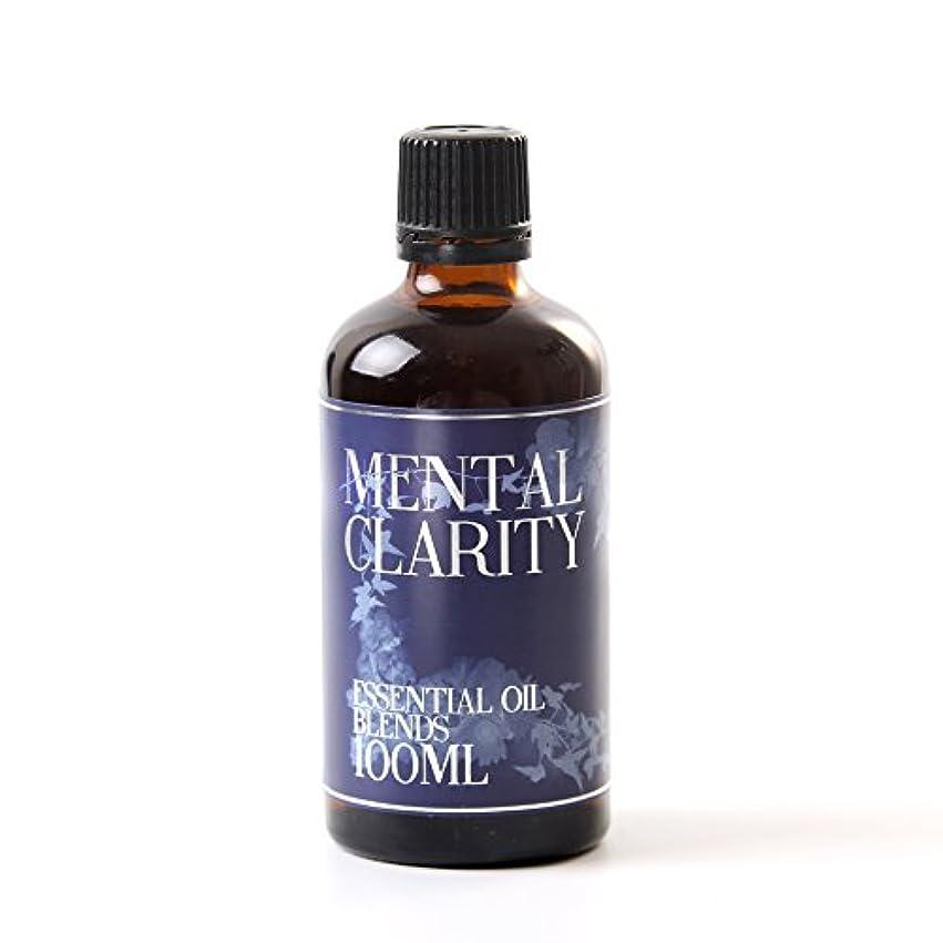 ペデスタル風が強いお別れMystic Moments   Mental Clarity Essential Oil Blend - 100ml - 100% Pure