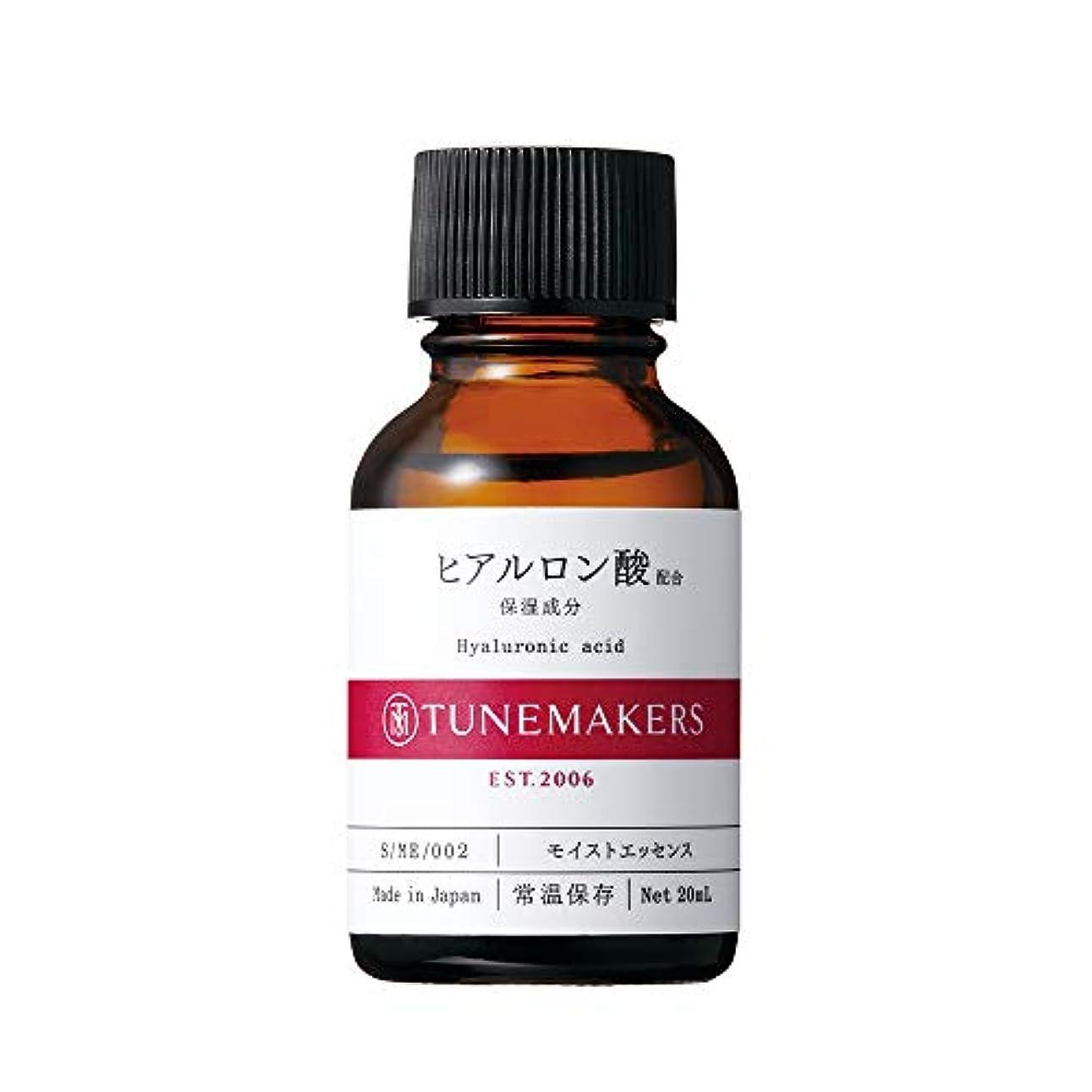 平凡艶インレイTUNEMAKERS(チューンメーカーズ) ヒアルロン酸 美容液 20ml