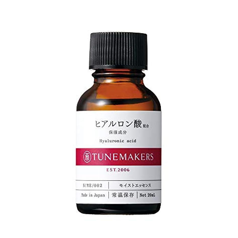乱闘エンドウ成熟TUNEMAKERS(チューンメーカーズ) ヒアルロン酸 美容液 20ml