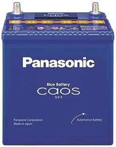 Panasonic [ パナソニック ] 国産車バッテリー [ Blue Battery カオス C5 ] N-125D26R