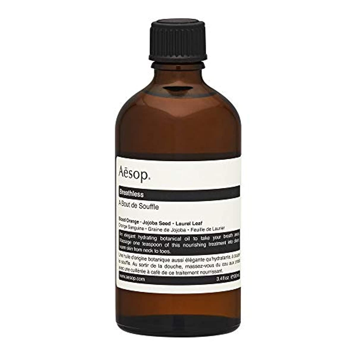 イソップ ブレスレス 100ml AESOP TREATMENT OIL BREATHLESS [並行輸入品]