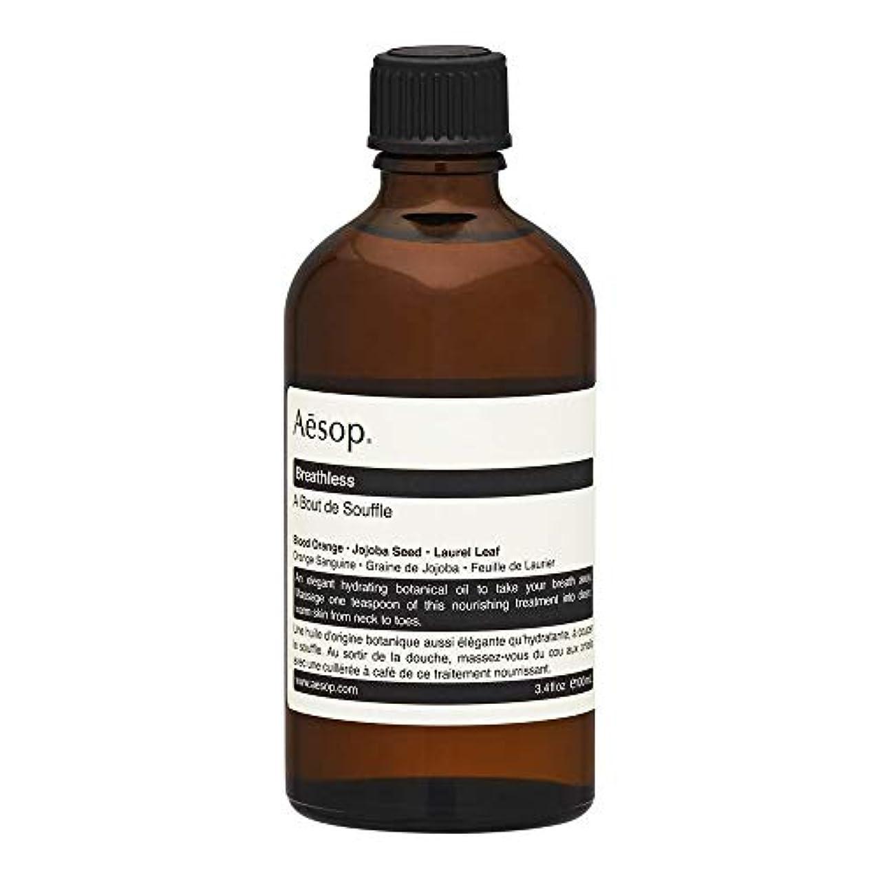 リマ共和国グラフイソップ ブレスレス 100ml AESOP TREATMENT OIL BREATHLESS [並行輸入品]