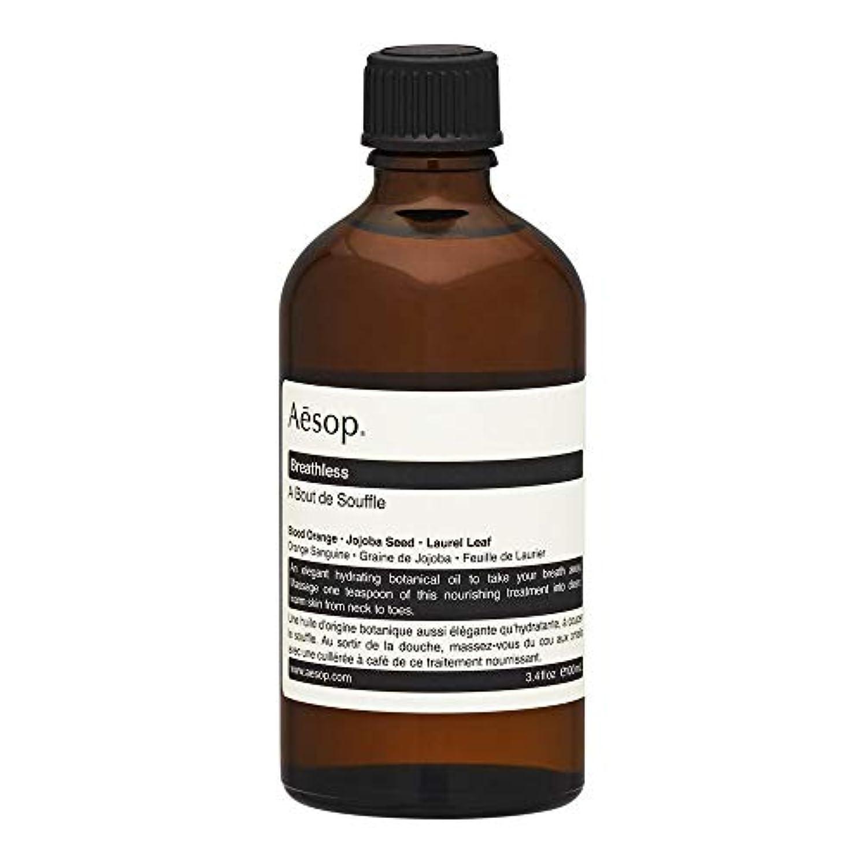 リブに応じて有能なイソップ ブレスレス 100ml AESOP TREATMENT OIL BREATHLESS [並行輸入品]