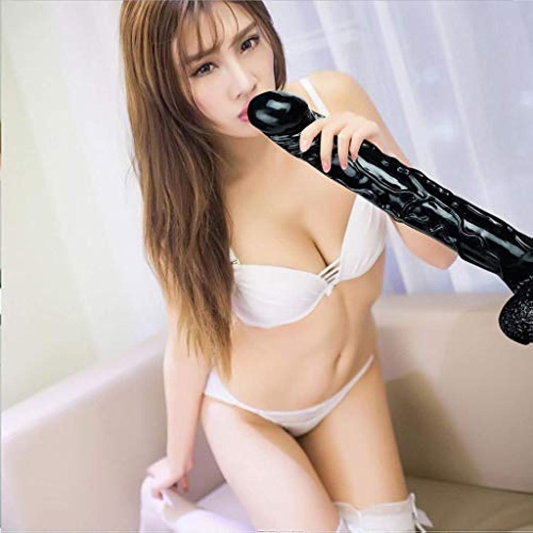 にはまってショッキング追跡サクションカップを持つ女性の女性のためのアダルトおもちゃ