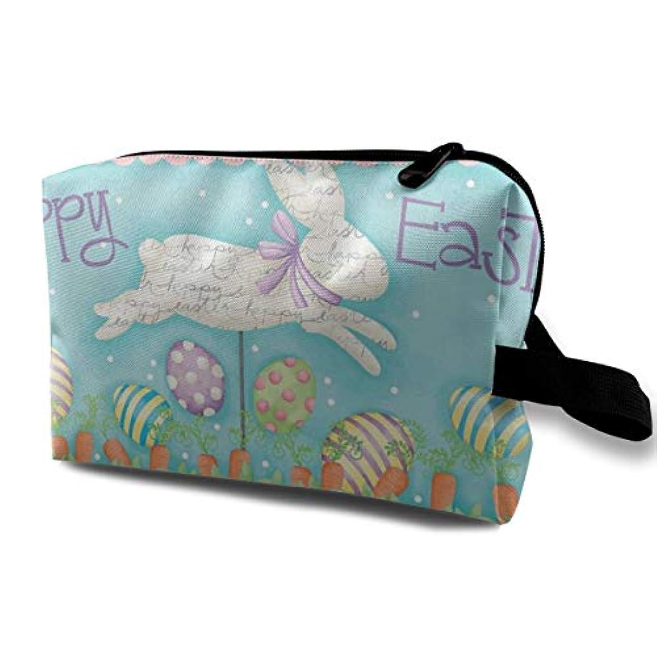 お風呂を持っている画面談話Easter Cute Bunny 収納ポーチ 化粧ポーチ 大容量 軽量 耐久性 ハンドル付持ち運び便利。入れ 自宅?出張?旅行?アウトドア撮影などに対応。メンズ レディース トラベルグッズ