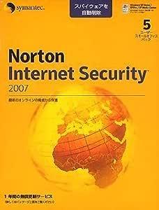 【旧商品】ノートン・インターネットセキュリティ 2007 5ユーザー