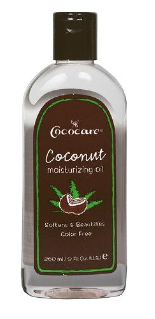 みなす不規則な硬化するCOCOCARE ココケア ココナッツモイスチャライジングオイル 260ml