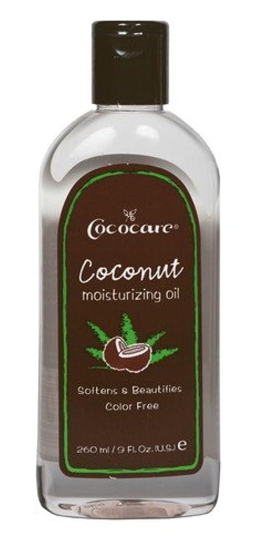 かんたん人柄信じるCOCOCARE ココケア ココナッツモイスチャライジングオイル 260ml