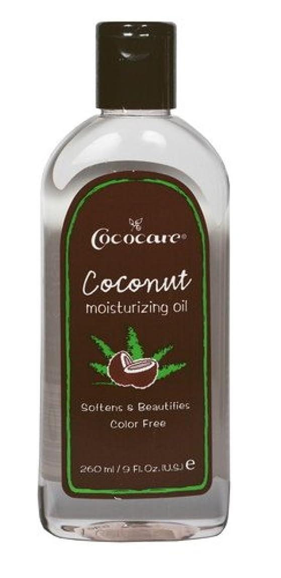 充電傷つける団結するCOCOCARE ココケア ココナッツモイスチャライジングオイル 260ml