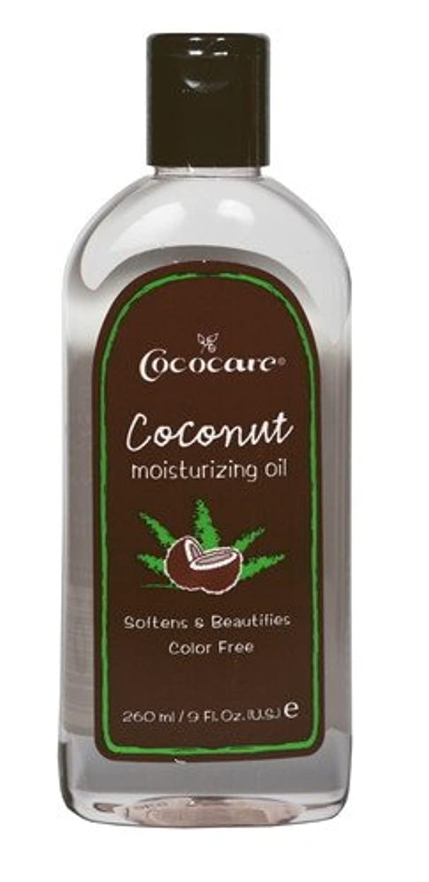 合理化余計な教えてCOCOCARE ココケア ココナッツモイスチャライジングオイル 260ml