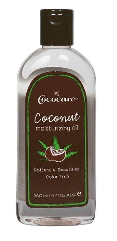 褐色水平パキスタンCOCOCARE ココケア ココナッツモイスチャライジングオイル 260ml