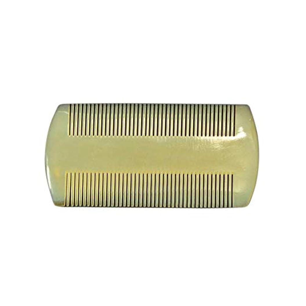 面白い奨励半径WASAIO ヘアブラシナチュラルシープコーナーコーム-細かい歯の櫛の二重列帯電防止マッサージの櫛