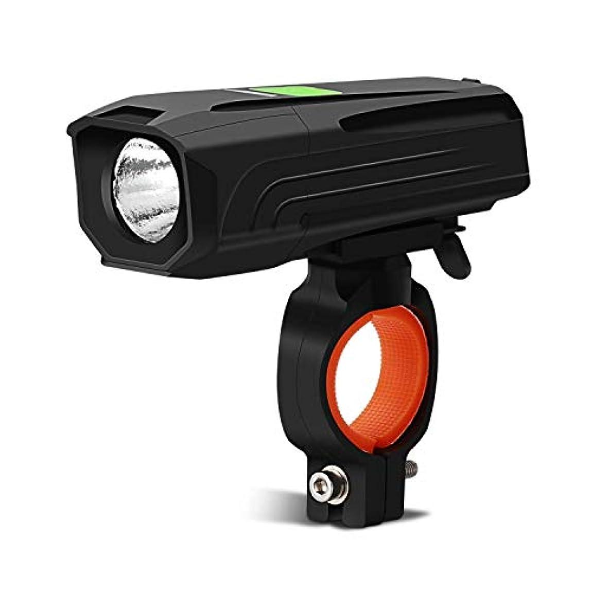 メジャー例外構造HiCool自転車ライト サイクルライト ヘッドライト 強力LED電灯 自転車 ライト ズーム機能付 完全防水 ホルダー付属 USB充電式 自転車用LED強力懐中電灯 自転車用LEDライト サイクリングライト