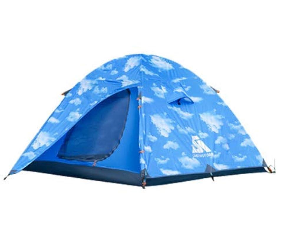 姿勢著作権ロードハウスOpliy スポーツアウトドアキャンプテント3人青い空と白い雲模様防水3000ミリメートルアルミ合金棒直径8.5ミリメートル強力な換気大宇宙構造安定した防虫 品質保証