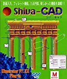 Shiva-CAD Macintosh