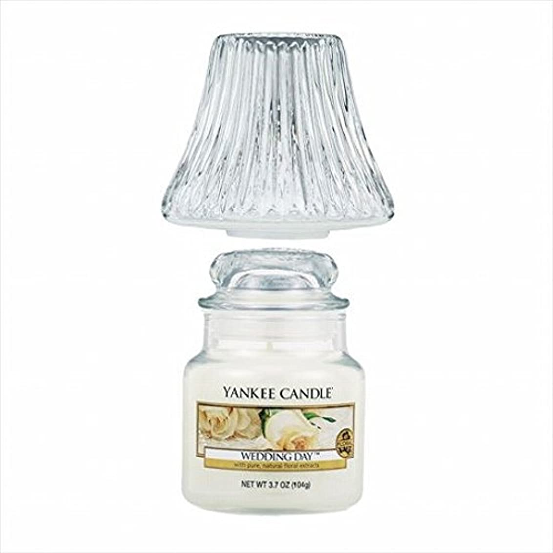 ビュッフェ歌滅多カメヤマキャンドル(kameyama candle) YANKEE CANDLE ジャーS ネオシェードセット フルート 「 ウェディングデイ 」