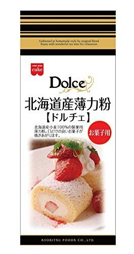 HomemadeCAKE 北海道産薄力粉 ドルチェ 500g