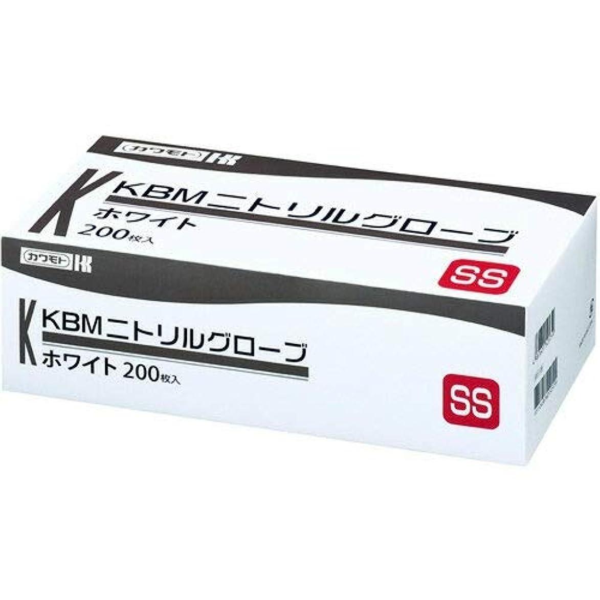 つらい正確罪川本産業 カワモト ニトリルグローブ ホワイト SS 200枚入