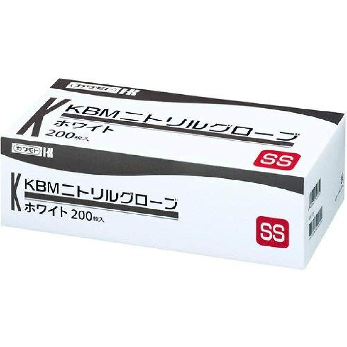 バラバラにする区別研磨川本産業 カワモト ニトリルグローブ ホワイト SS 200枚入