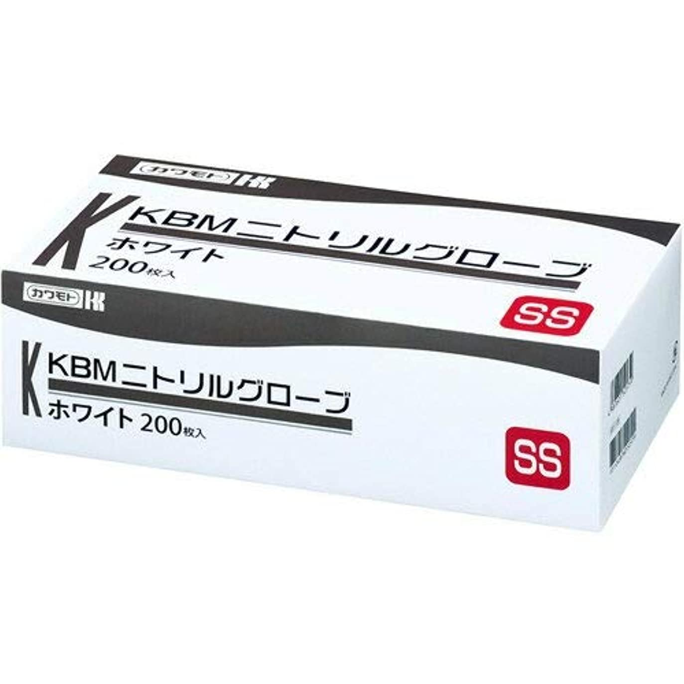 ファンシーつかまえる高さ川本産業 カワモト ニトリルグローブ ホワイト SS 200枚入