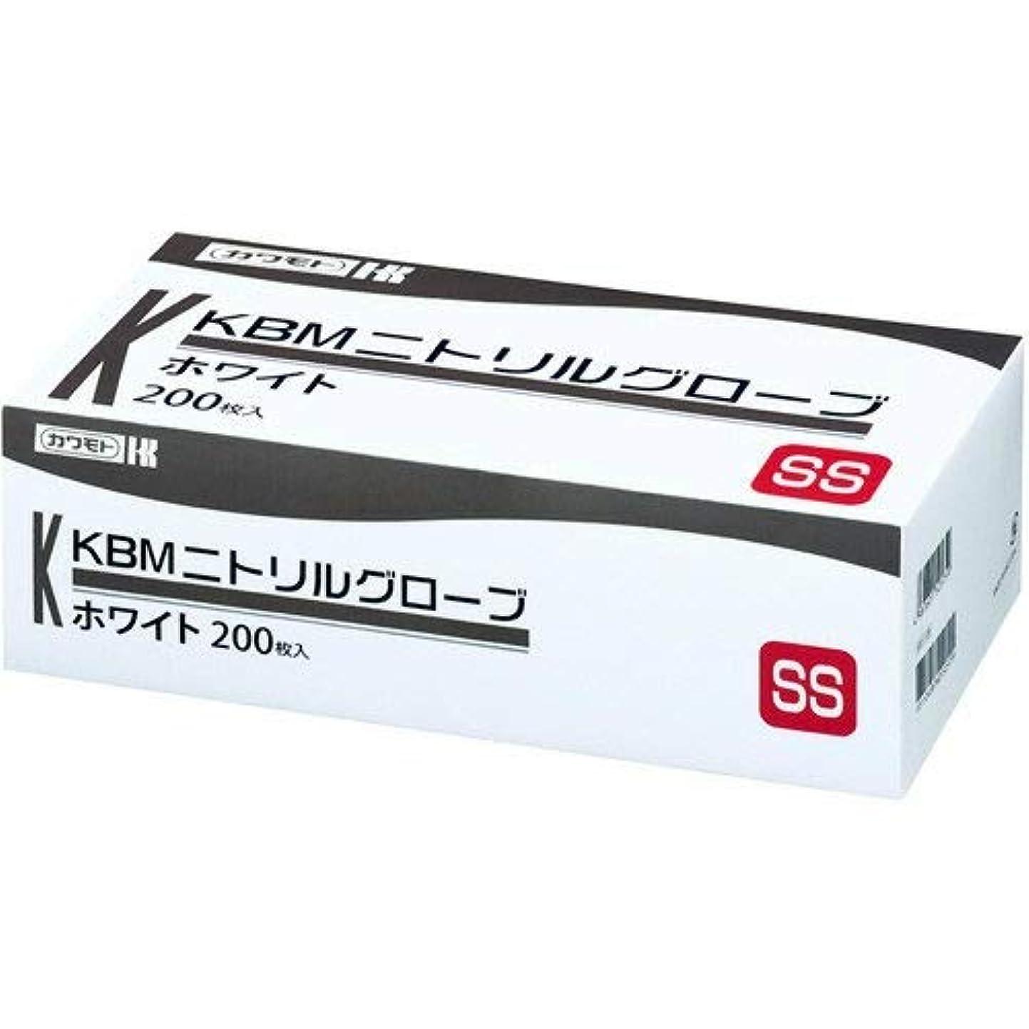 写真を描く刺す頑張る川本産業 カワモト ニトリルグローブ ホワイト SS 200枚入