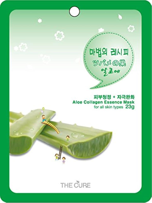 経験者かけがえのない慢性的アロエ コラーゲン エッセンス マスク THE CURE シート パック 100枚セット 韓国 コスメ 乾燥肌 オイリー肌 混合肌