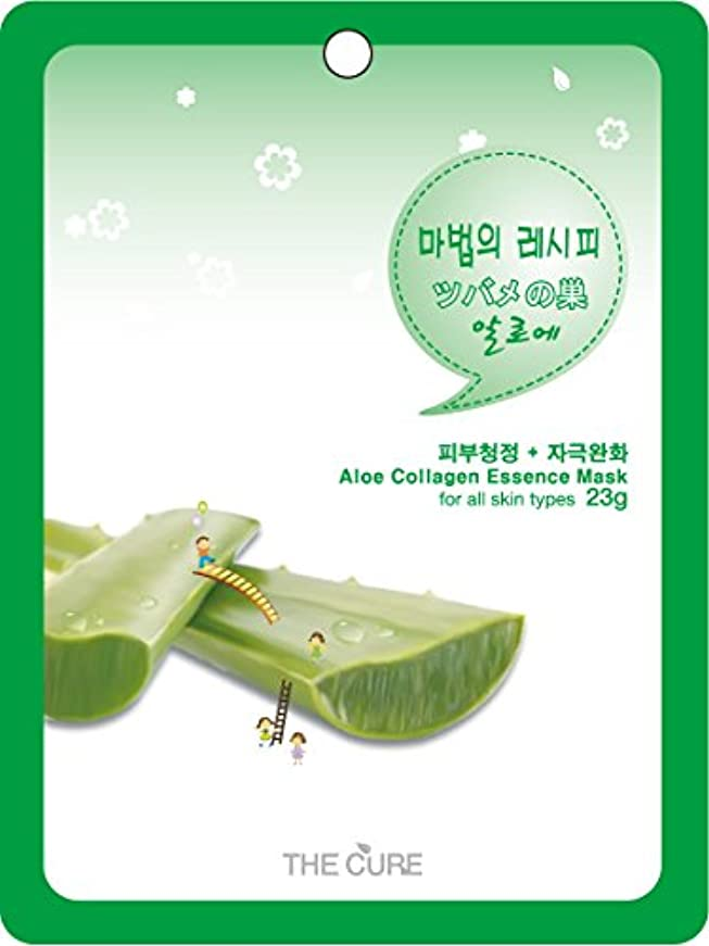 コンクリート鳩論文アロエ コラーゲン エッセンス マスク THE CURE シート パック 100枚セット 韓国 コスメ 乾燥肌 オイリー肌 混合肌