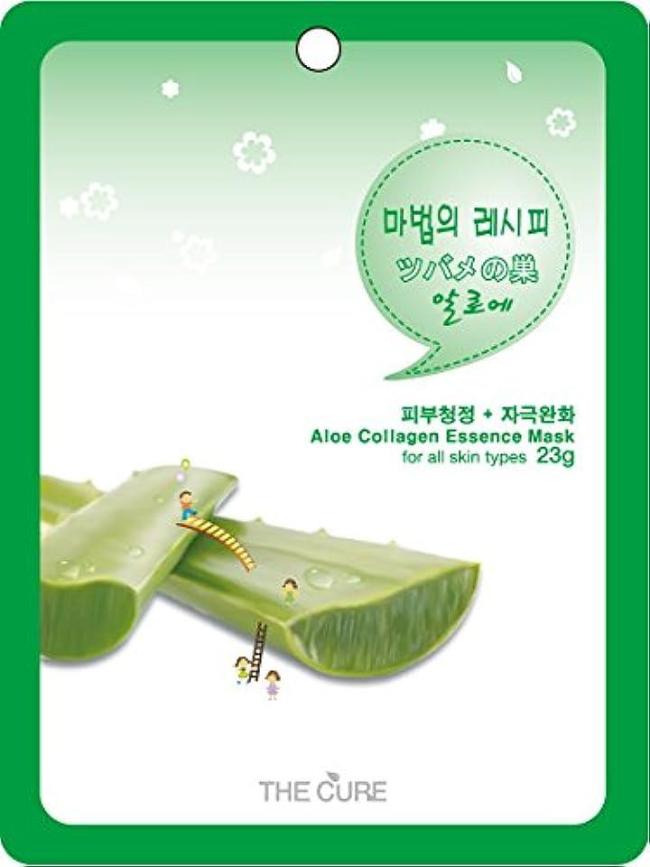 拡散するアルコーブバリアアロエ コラーゲン エッセンス マスク THE CURE シート パック 100枚セット 韓国 コスメ 乾燥肌 オイリー肌 混合肌