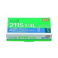 マックス ホッチキス針 プライヤータイプ 2115 1/4L 00004214 【まとめ買い5個セット】