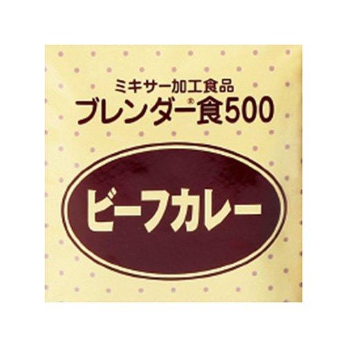ブレンダー食500