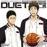 TVアニメ『黒子のバスケ』キャラクターソング DUET SERIES VOL.5(ありがとうの代わりに)