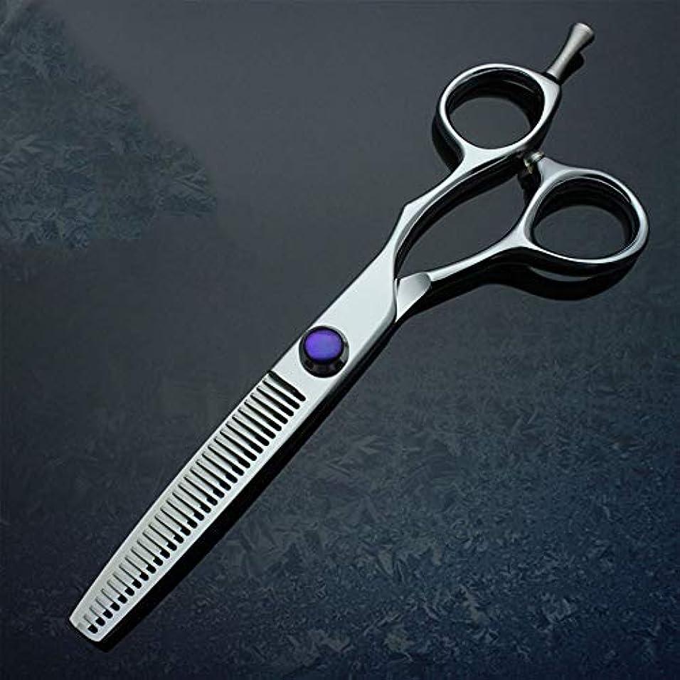 消す人柄バラ色6インチプロフェッショナル美容院美容院ネイル美容鋏 モデリングツール (色 : 紫の)